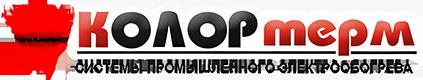 КОЛОРтерм